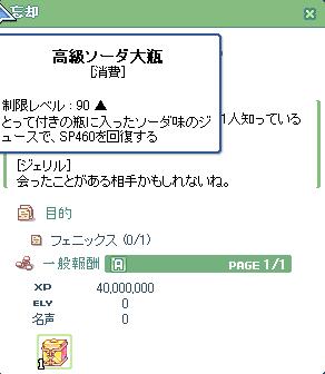 100208_030.jpg