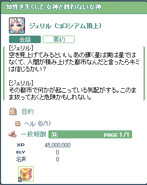 100208_031.jpg