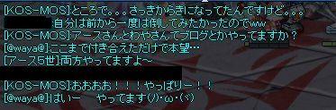 100210_039.jpg