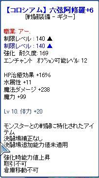100221_058.jpg