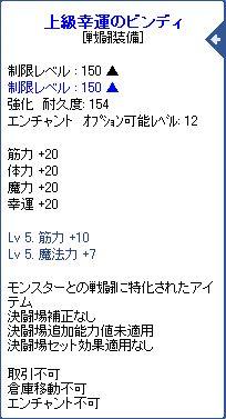 100221_060.jpg