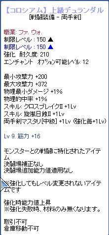 100221_063.jpg