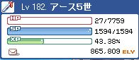 100225_069.jpg