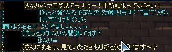 100307_088.jpg