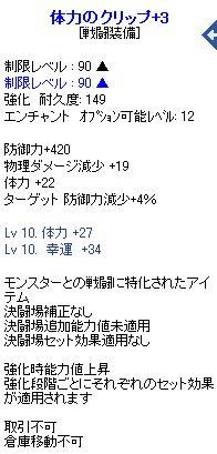 100313_041.jpg