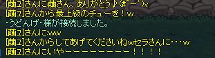 100317_048.jpg