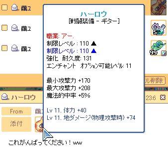 100318_051.jpg