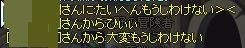 100322_014.jpg