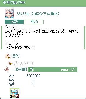 100328_019.jpg