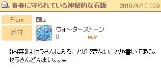 100410_047.jpg