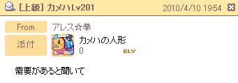 100411_054.jpg