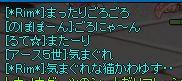 100414_056.jpg