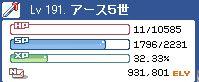 100414_057.jpg
