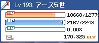 100423_002.jpg