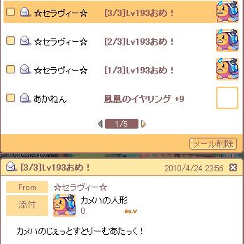 100425_004.jpg