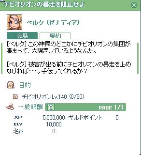 100428_016.jpg