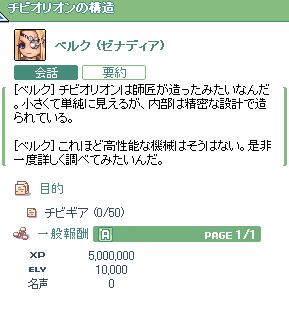 100428_018.jpg