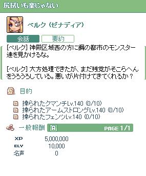 100428_019.jpg
