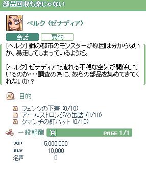 100428_020.jpg