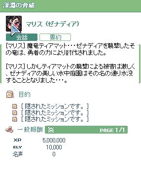 100428_021.jpg