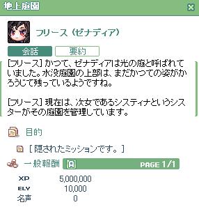 100428_025.jpg