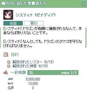 100428_028.jpg