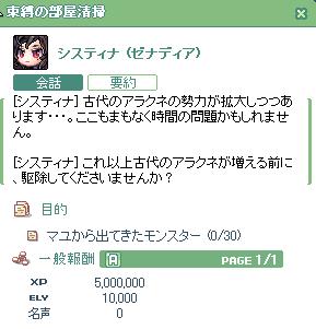 100428_029.jpg