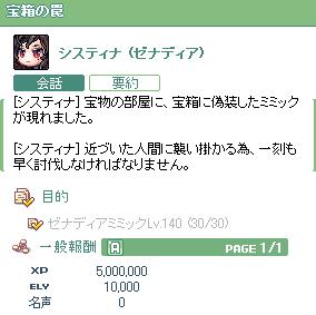 100428_031.jpg