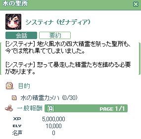 100428_033.jpg