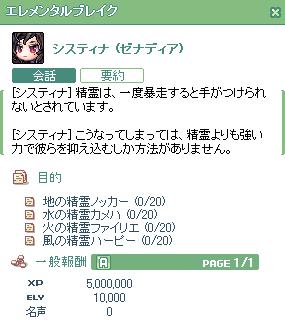 100428_036.jpg