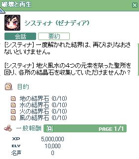 100428_037.jpg