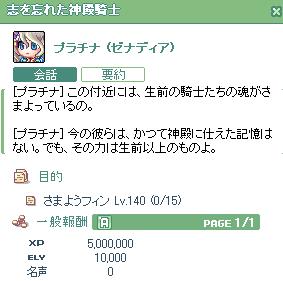 100428_039.jpg