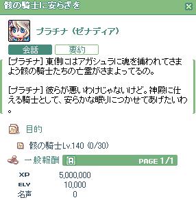 100428_040.jpg