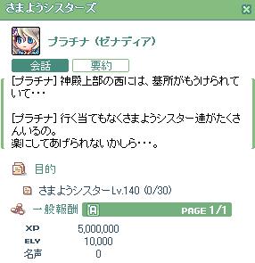 100428_041.jpg