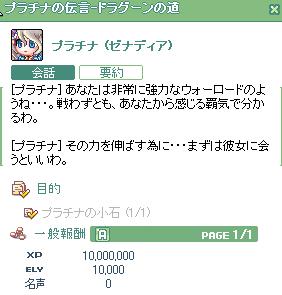 100428_042.jpg