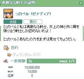 100428_043.jpg