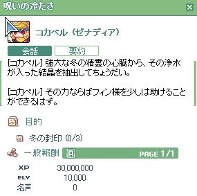 100428_044.jpg