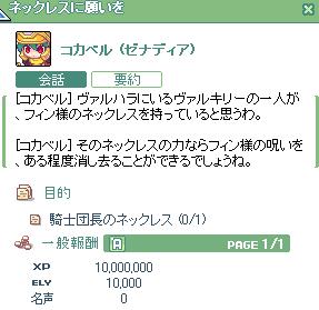 100428_045.jpg