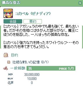 100428_046.jpg