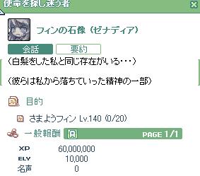 100428_048.jpg