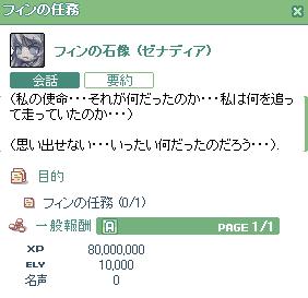 100428_049.jpg