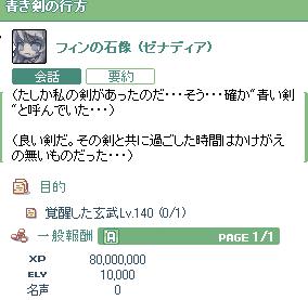 100428_050.jpg