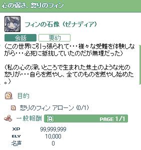 100428_051.jpg