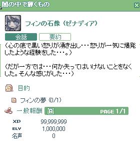 100428_052.jpg