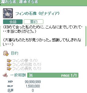 100428_053.jpg