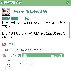 100428_055.jpg