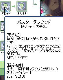 100429_064.jpg