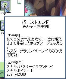 100429_065.jpg
