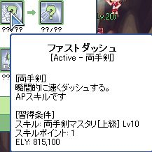 100429_066.jpg