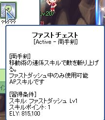 100429_067.jpg